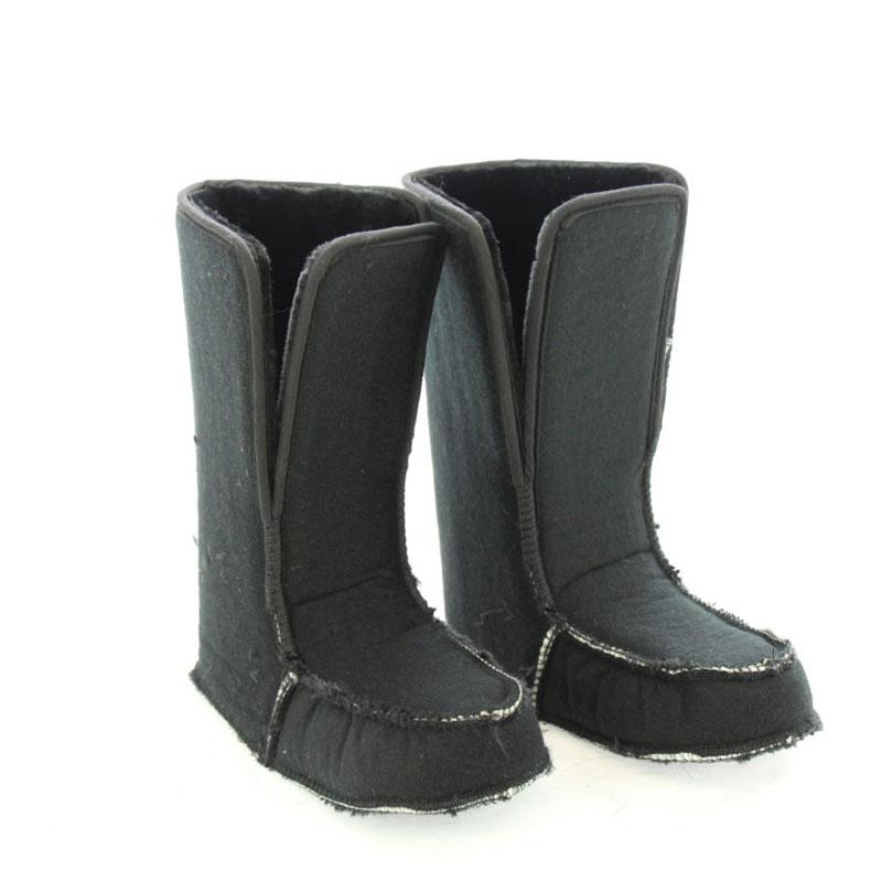 chausson pour bottes de fourrure