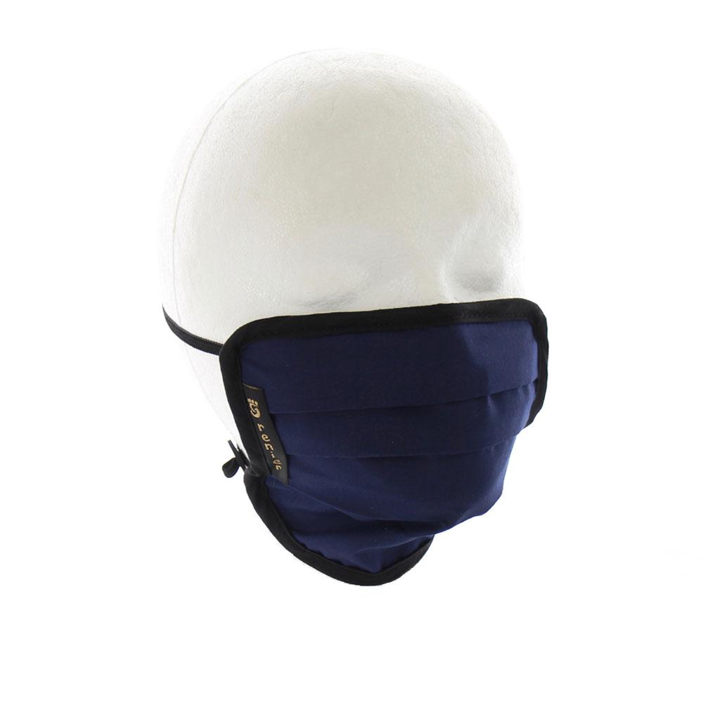 masque-polycoton-sans-filtre-marine